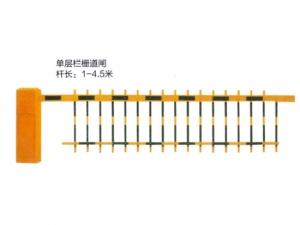 单层栏栅道闸